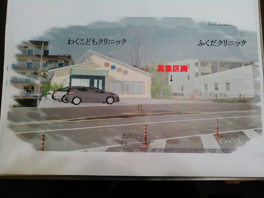 神戸市北区 道場南口駅前医療ゾーン