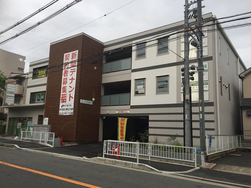 【茨木市】いばらきメディカルモール・イーア