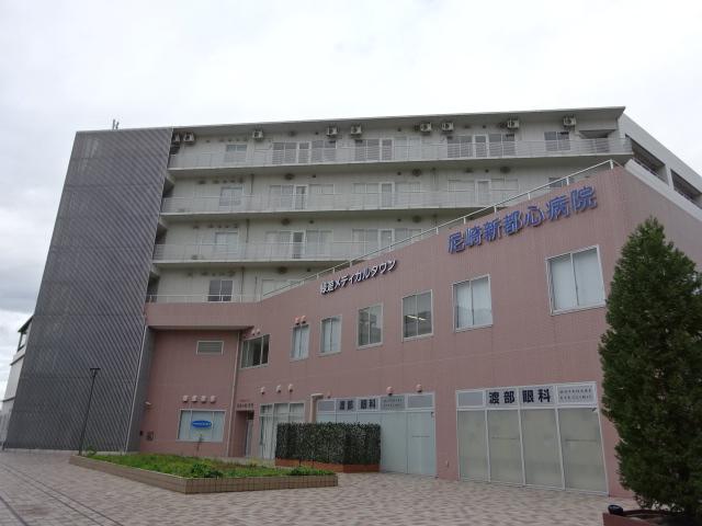 【尼崎市】緑遊メディカルタウン