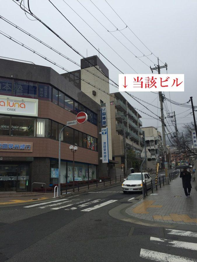 【神戸市灘区】マンション1階 医療テナント