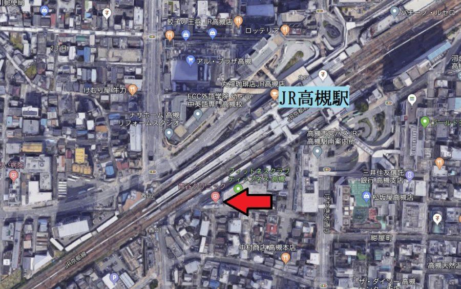 【高槻市】JR東海道線「高槻駅」改札目の前の医療テナント