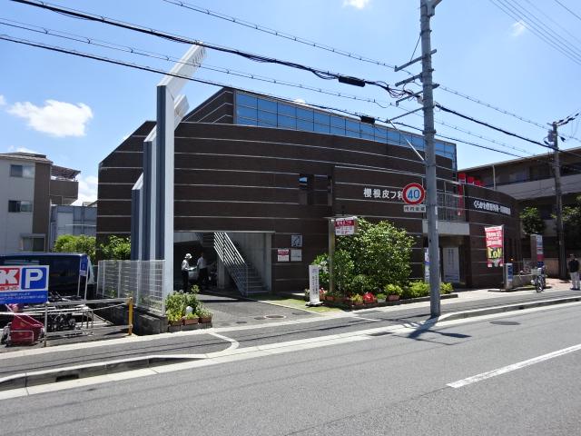 【西宮市】苦楽園口駅 人が集まるスーパー正面の複合ビルテナント