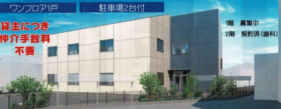 【守口市】松下記念病院前の医療ビル
