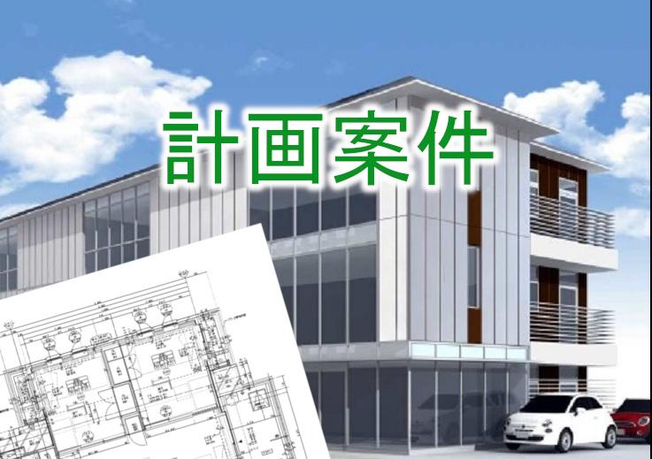 【大阪市淀川区】新築ビル案件(小児科募集)