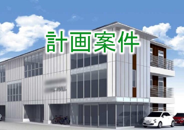 【奈良県奈良市】押熊 ショッピングモール計画