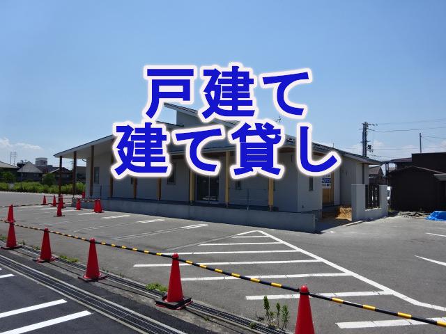【大阪府守口市】現在更地の建て貸しクリニック