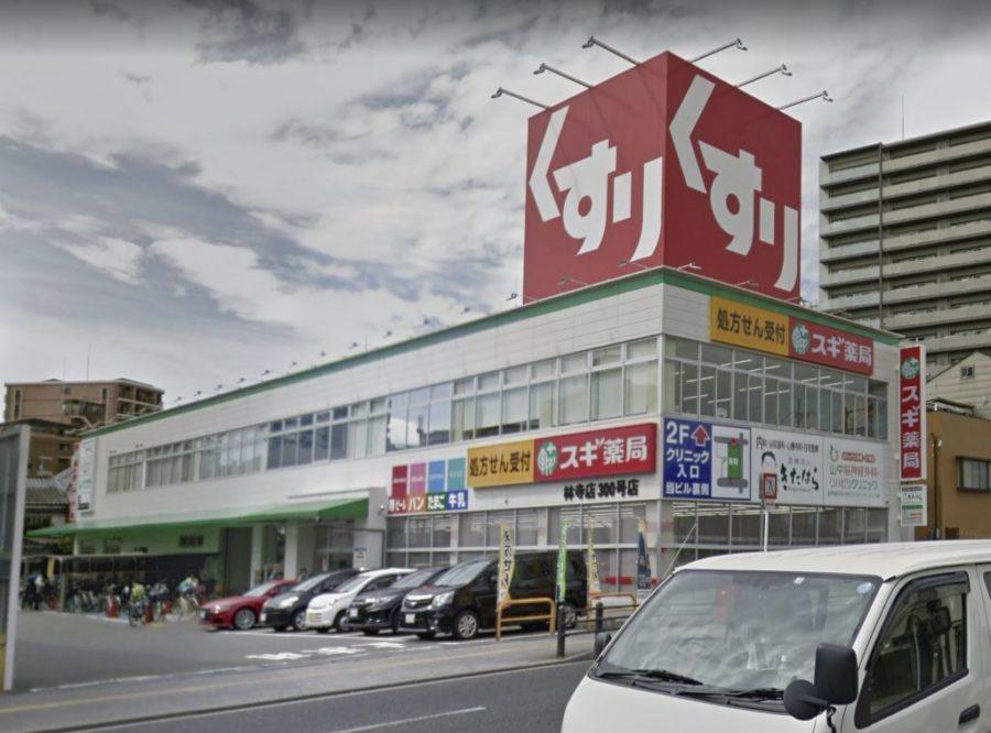 【大阪市阿倍野区】都心部の駐車場付きクリニック専用テナント