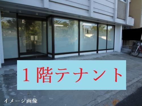 【京都市北区】地下鉄駅から徒歩2分の1階テナント