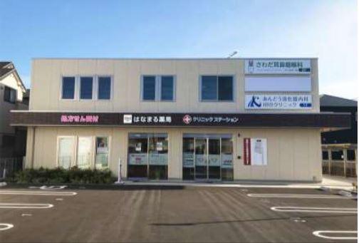 【兵庫県明石市】クリニックステーション西明石