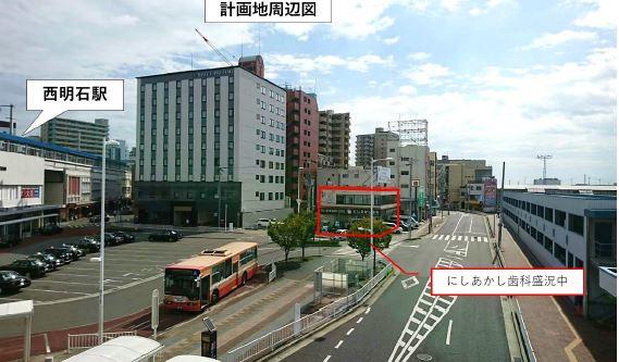 【明石市】 西明石駅新築医療ビル