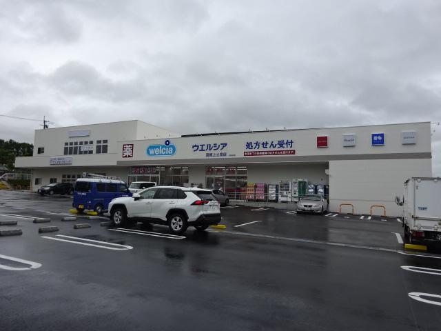 【高槻市】高槻日赤病院前 ドラッグストア併設医療テナント