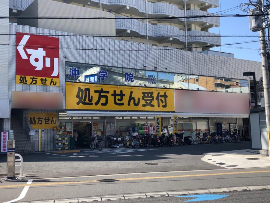 【茨木市】総持寺駅前1階 医療用テナント