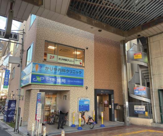 【八尾市】駅近、商店街入口テナント