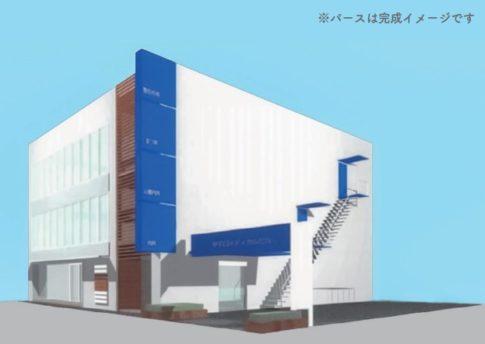 【西宮市】2021年9月竣工予定   仮称)甲子園メディカルビル