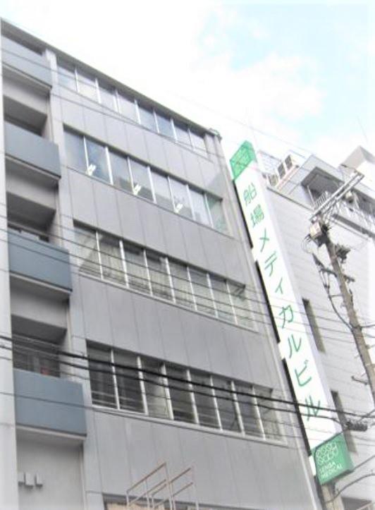 【大阪市中央区】複数駅利用可能!船場メディカルビル
