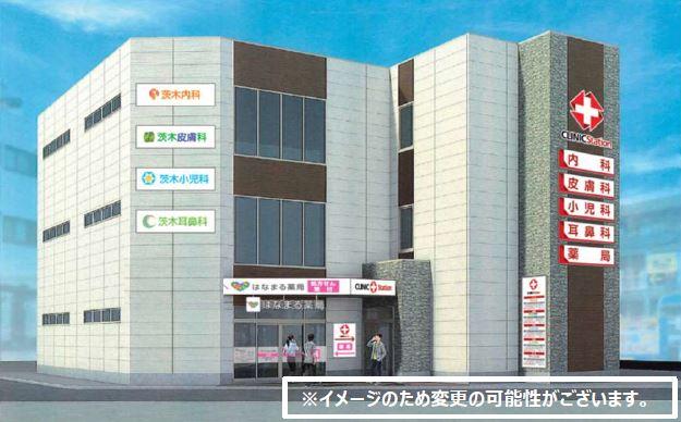 【茨木市】(仮称)クリニックステーション茨木駅前